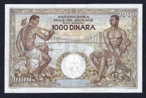 12 1000 Yugoslav dinar banknote